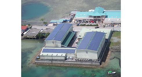 Renewable Energy Pckk International Asia Pte Ltd